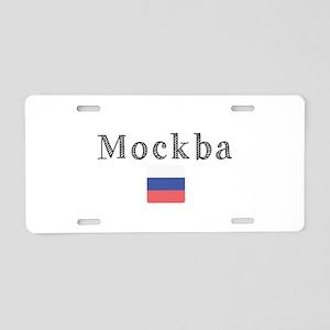 Mockba Aluminum License Plate