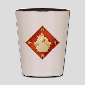 Gumgaijai Lunar New Year Shot Glass