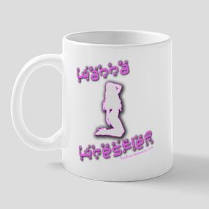 Wanna Wrestle Mug