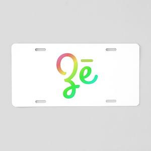 Ze - Ze Rainbow Aluminum License Plate