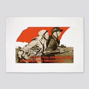CCCP soviet union propaganda 5'x7'Area Rug
