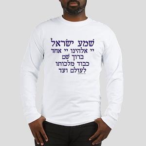 Shema Yisrael w/double-yod Long Sleeve T-Shirt