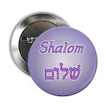 Shalom Button