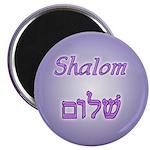 Shalom 2.25