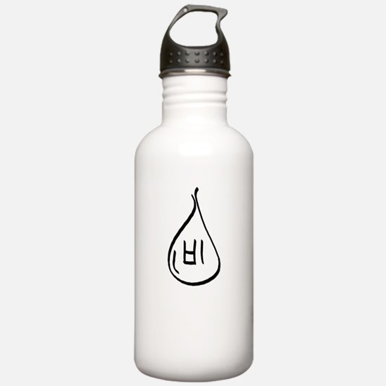 Black Bi Water Bottle