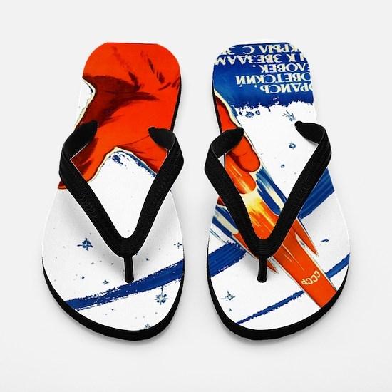 Cute Soviet Flip Flops