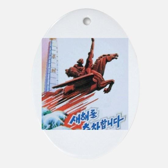 Funny North korea Oval Ornament
