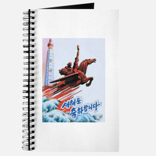 DPRK North Korean Art - Juche Tower - Chol Journal