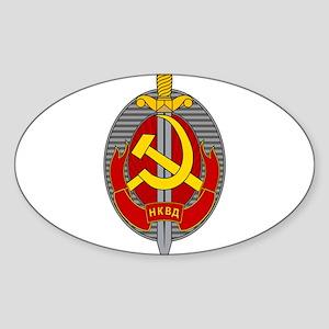 NKVD Emblem Sticker