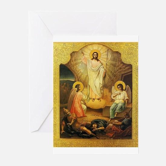Vintage Retro Russian Religious Eas Greeting Cards