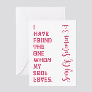 One word greeting cards cafepress song of solomon greeting cards m4hsunfo