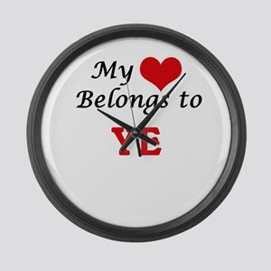My heart belongs to Ye Large Wall Clock