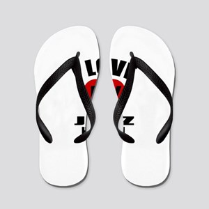 I love My Jazz Husband Designs Flip Flops