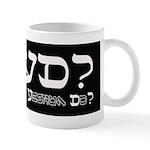 What Would Yeshua Do? Mug