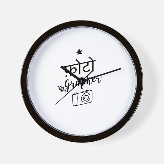 Unique Bollywood Wall Clock
