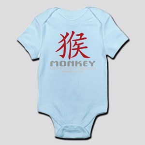 Chinese Zodiac Monkey Symbol Body Suit