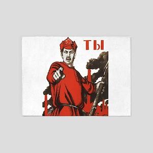 military soviet union propaganda 5'x7'Area Rug