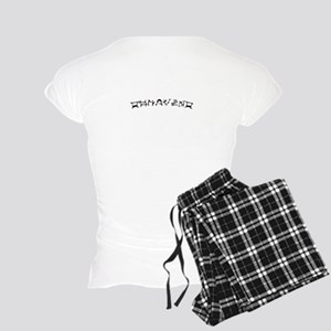 Tohrment Old Language Women's Light Pajamas
