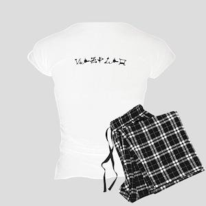 Zsadist Old Language Women's Light Pajamas