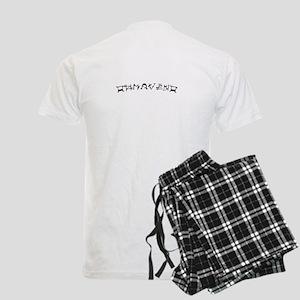 Tohrment Old Language Men's Light Pajamas