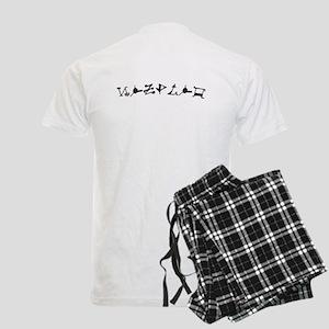Zsadist Old Language Men's Light Pajamas