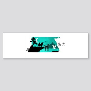 Shiba Inu Night Bumper Sticker