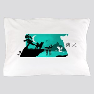 Shiba Inu Night Pillow Case