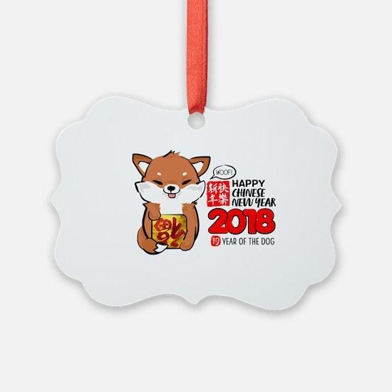 Cute Year dog Ornament