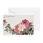 62bigflowers Greeting Cards