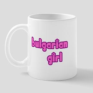 Bulgarian Girl Cute Mug