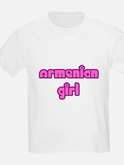 Armenian Girl Cute T-Shirt