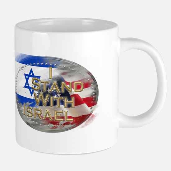 I stand with Israel Stainless Steel Travel Mugs