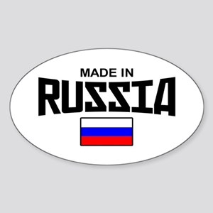 Made in Russia Oval Sticker