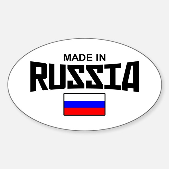 Made in Russia Oval Decal