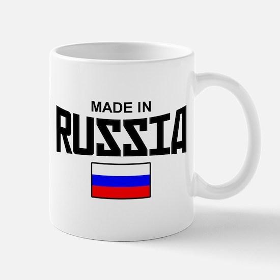 Made in Russia Mug