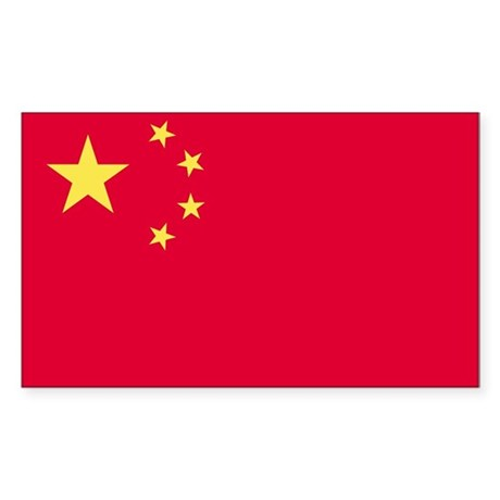 China Country Flag Rectangle Sticker