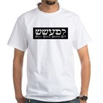 What Would Yeshua Do? White T-Shirt