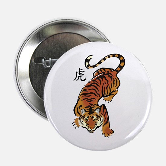 Chinese Tiger Button