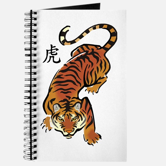 Chinese Tiger Journal