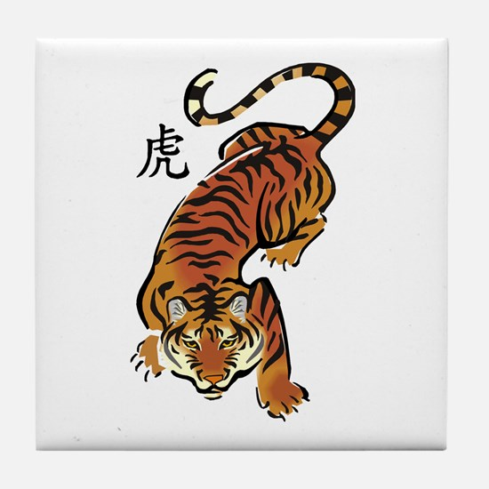 Chinese Tiger Tile Coaster