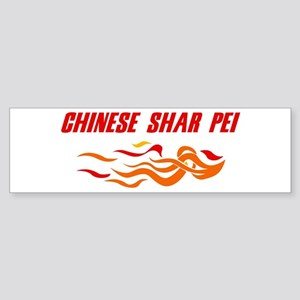 Chinese Shar Pei (fire dog) Bumper Sticker
