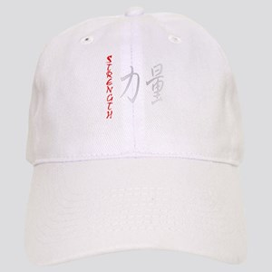 Strength -- To Fight Cancer Cap