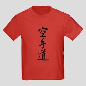 Karate-do Kids Dark T-Shirt