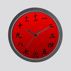 Gradient Dark-Red Japanese Kanji Wall Clock