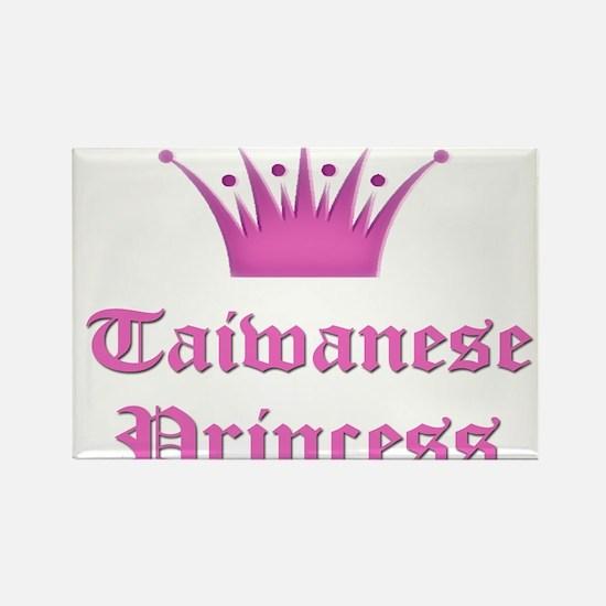 Taiwanese Princess Rectangle Magnet