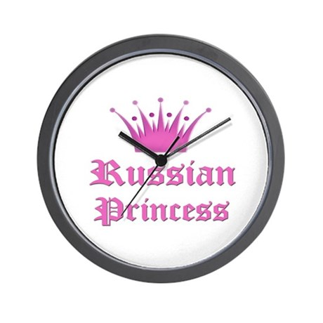 Russian Princess Wall Clock