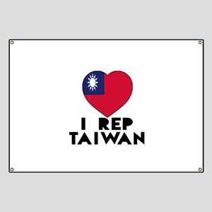 I Rep Taiwan Country Banner