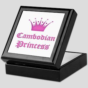 Burundian Princess Keepsake Box