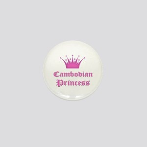Burundian Princess Mini Button