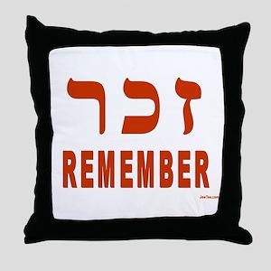 Remember Hebrew Zachor Throw Pillow
